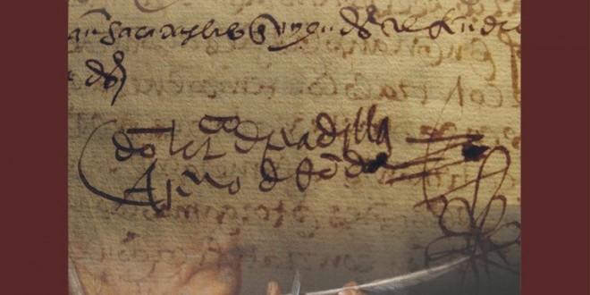 [Libro] Lorenzo de Padilla: un prosista anónimo del siglo XVI / Pablo Saracino